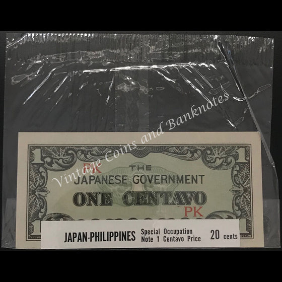 JIM Philippines ND (1942) One Centavo UNC