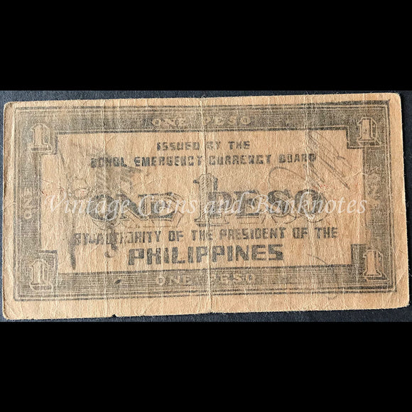 Philippines 1949 1 Peso Treasury Emergency Certificate gFINE