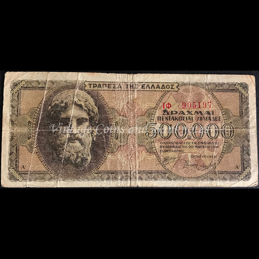Greece 1944 500,000 Drachmai