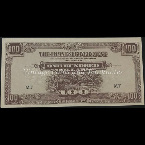JIM Malaya ND (1944) $100 aUNC