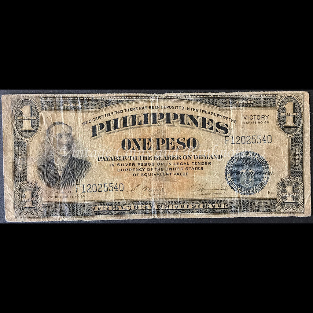 Philippines ND (1944) 1 Peso WWII Victory Issue