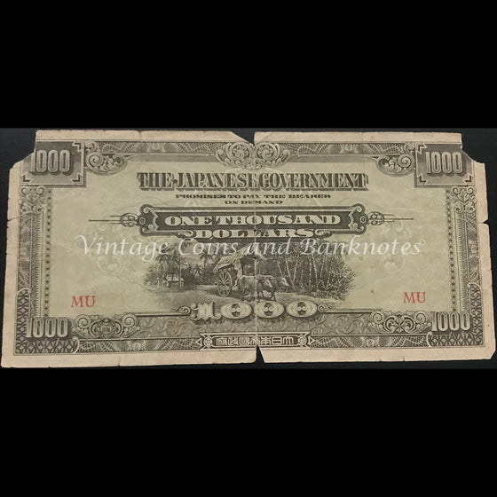 JIM Malaya ND (1945) $1000 VG