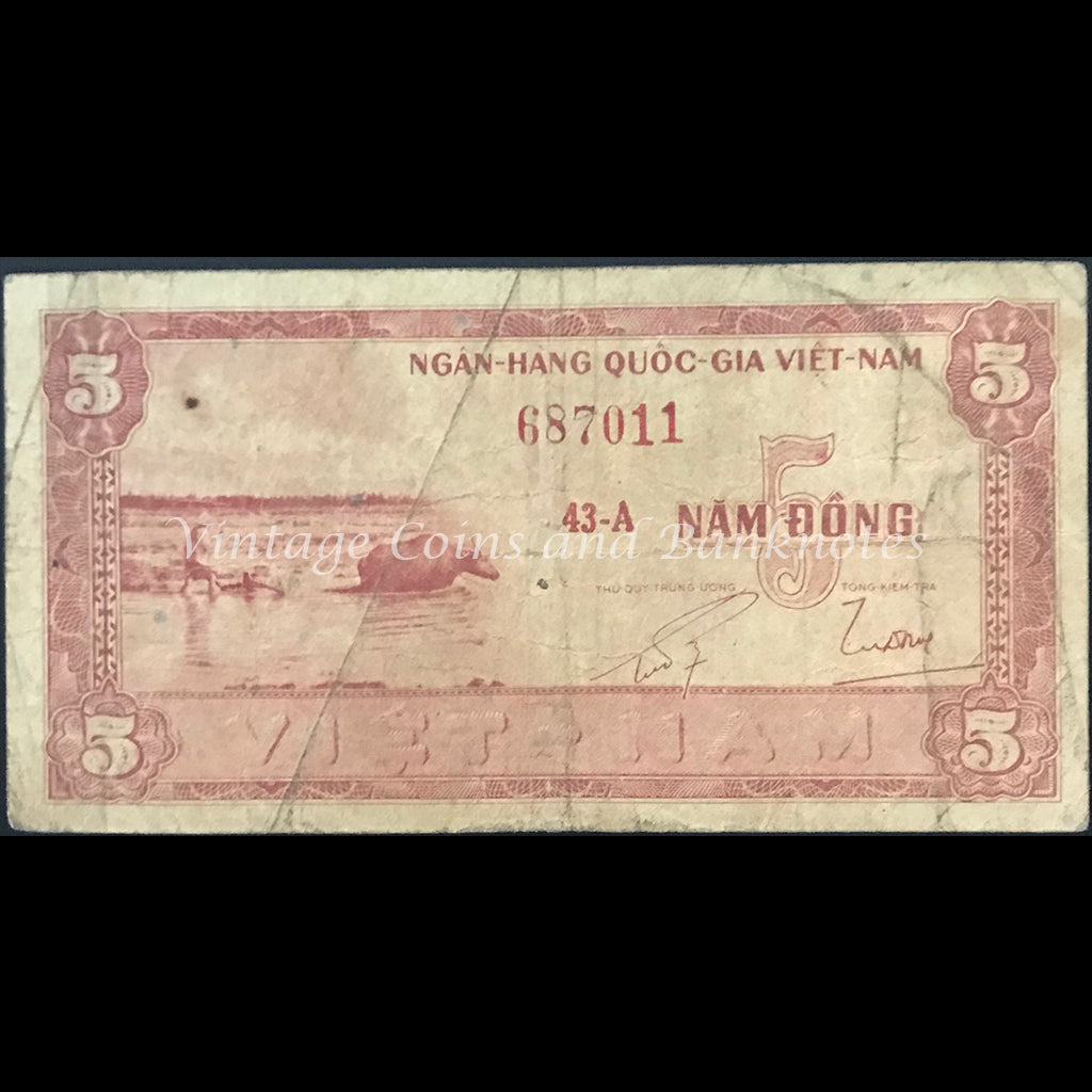South Vietnam ND (1955) 5 Dong VG