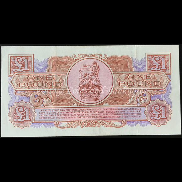 Great Britain Armed Forces ND (1956) 1 Pound Special Voucher