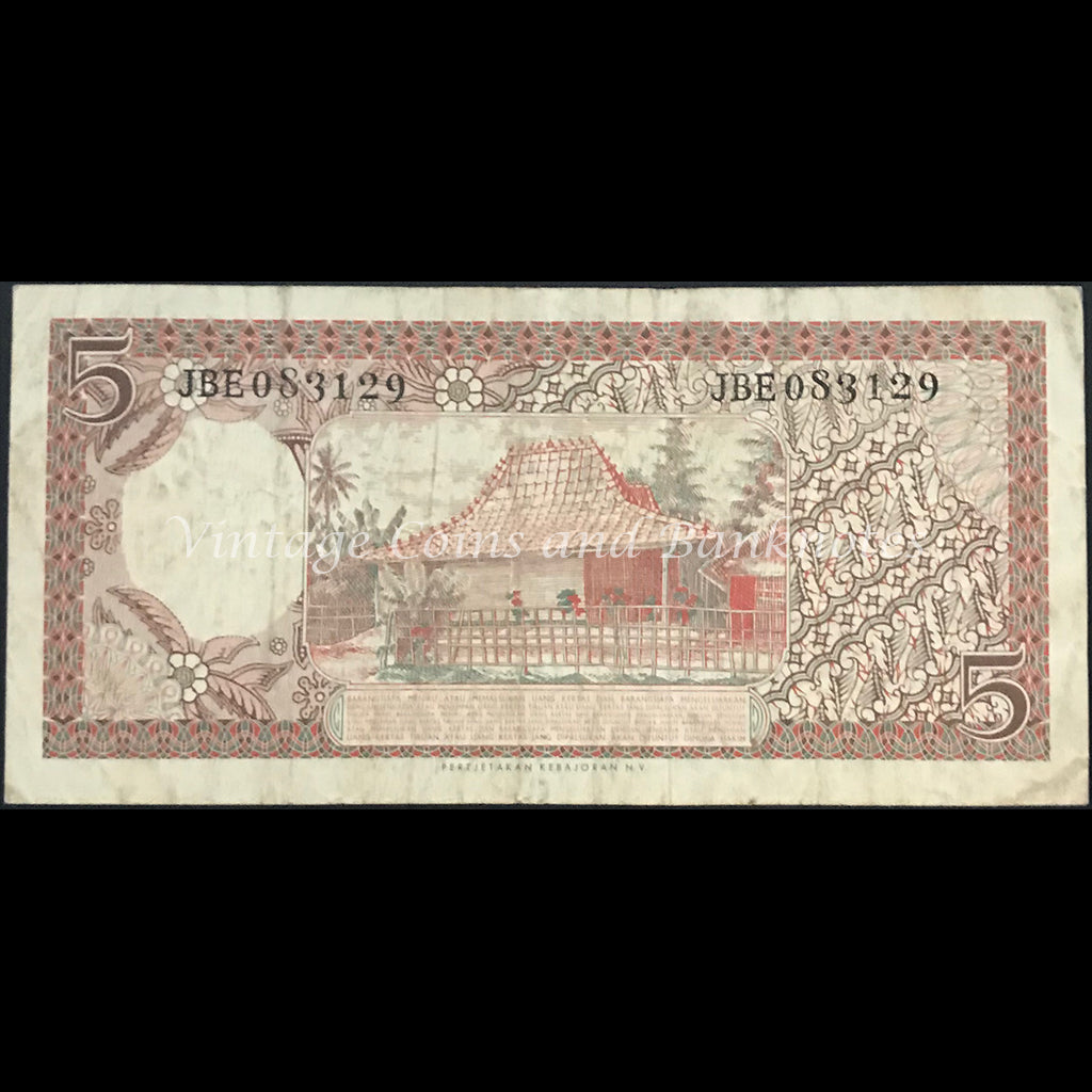 Indonesia ND (1958) 5 Rupiah VF
