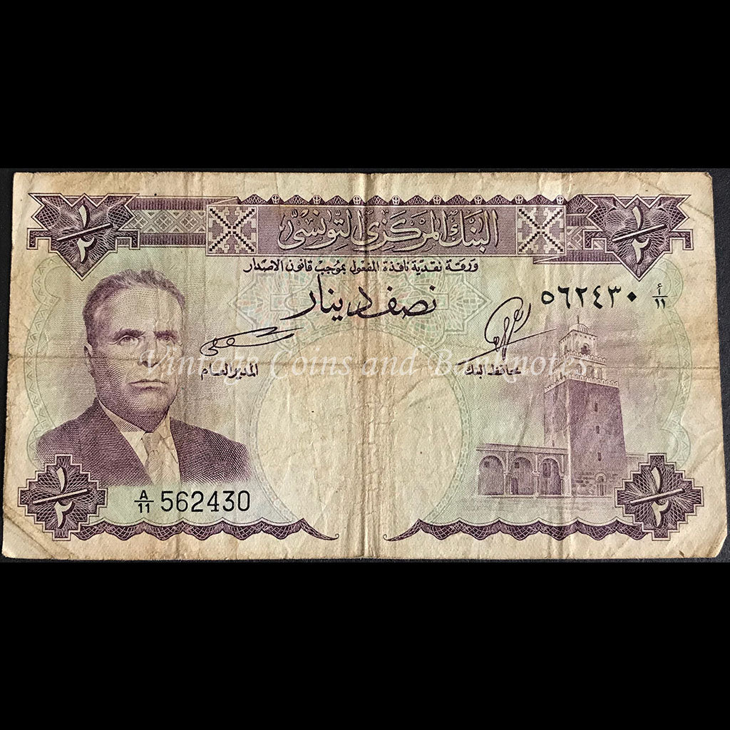 Tunisia ND (1958) 1/2 Dinar