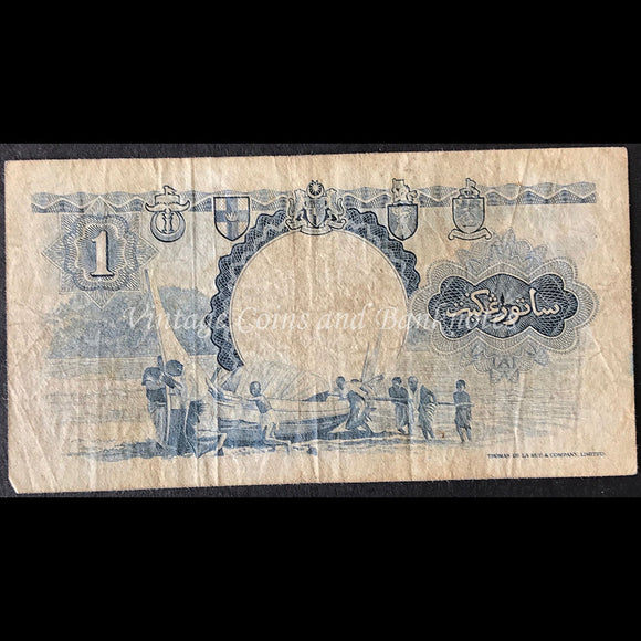 Malaya and British Borneo 1959 $1