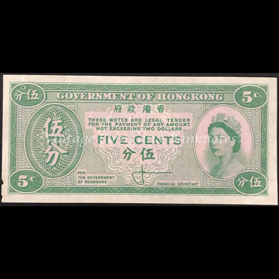 Hong Kong ND (1961-65) 5 Cents QEII gEF