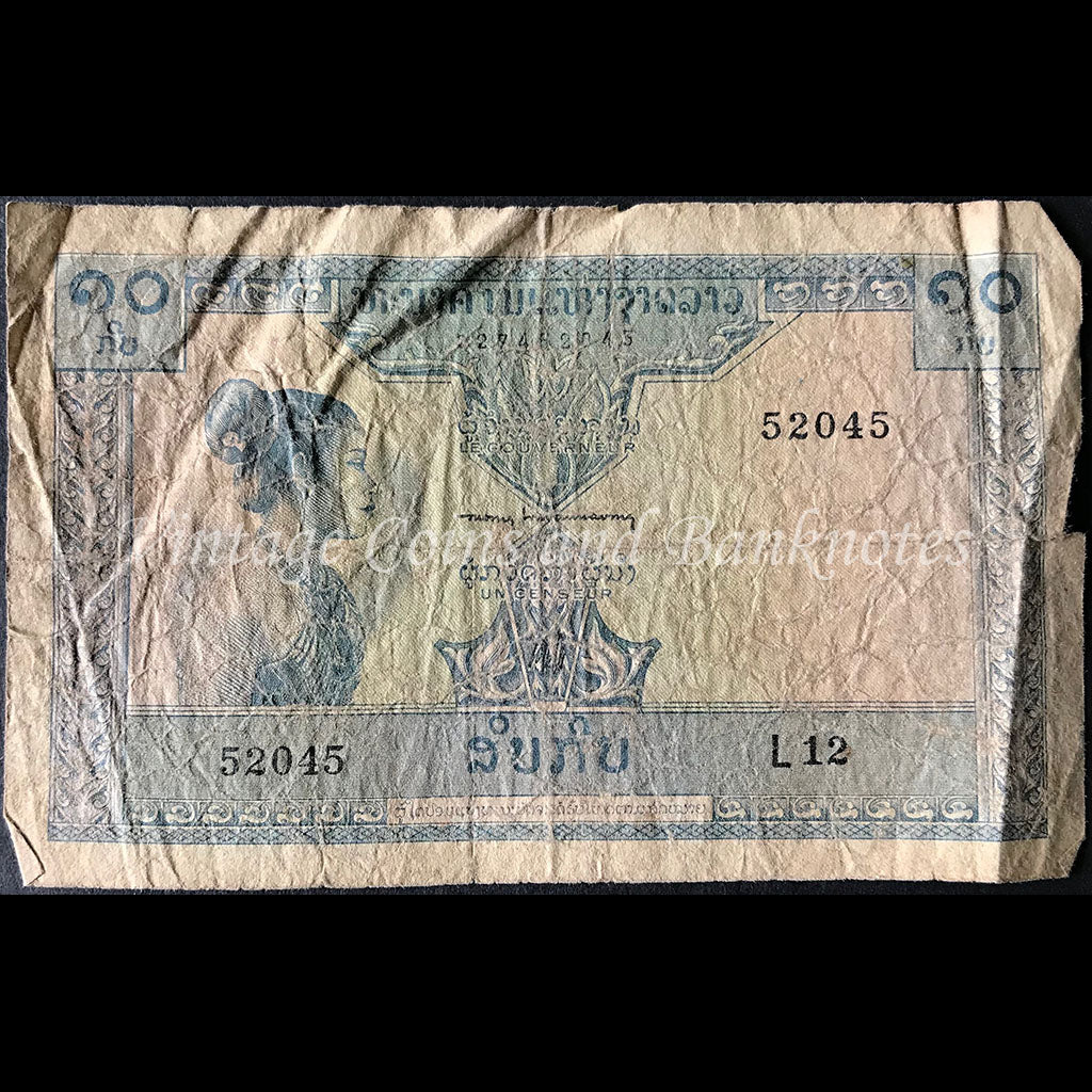 Laos ND (1962) 10 Kip