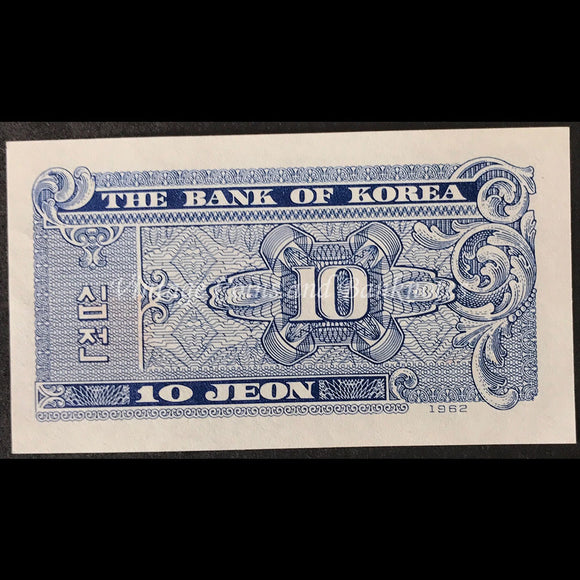 South Korea 1962 10 Jeon
