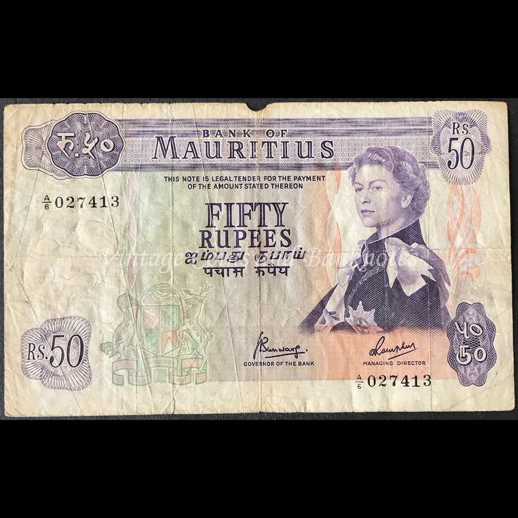 Mauritius ND (1967) 50 Rupees
