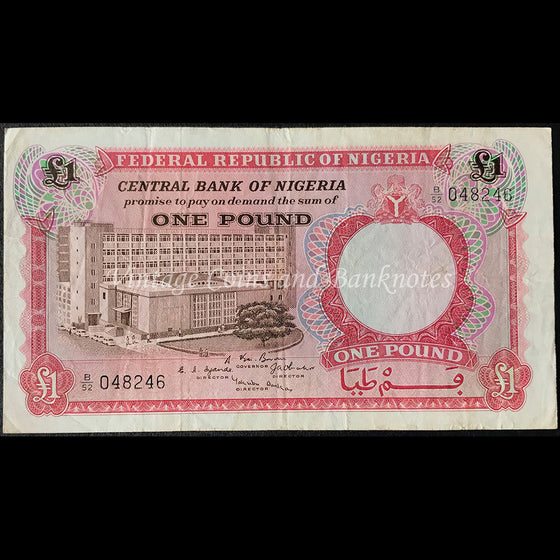 Nigeria ND (1967) 1 Pound