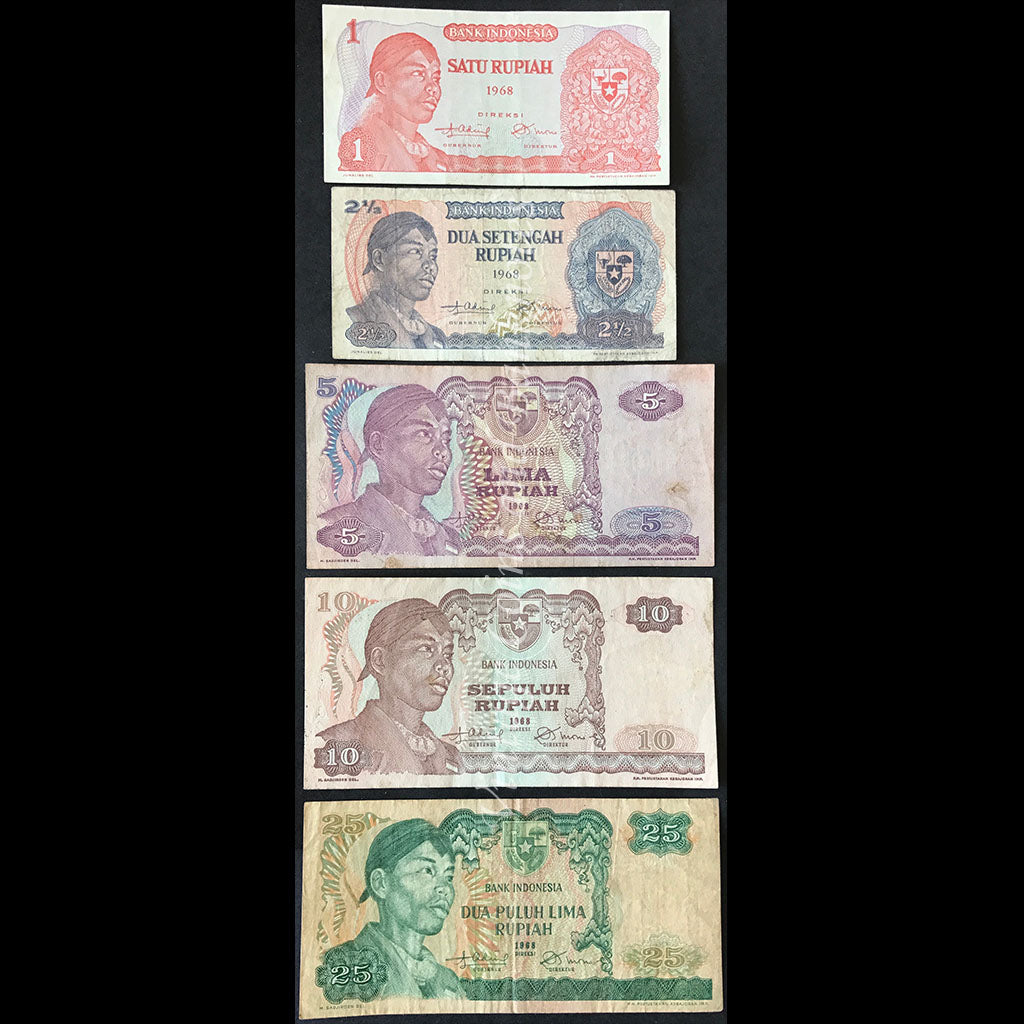 Indonesia 1968 1, 2 1/2, 5, 10 and 25 Rupiah Set