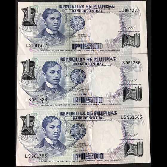 Philippines ND (1969) 1 Piso Consecutive Run of 3 UNC