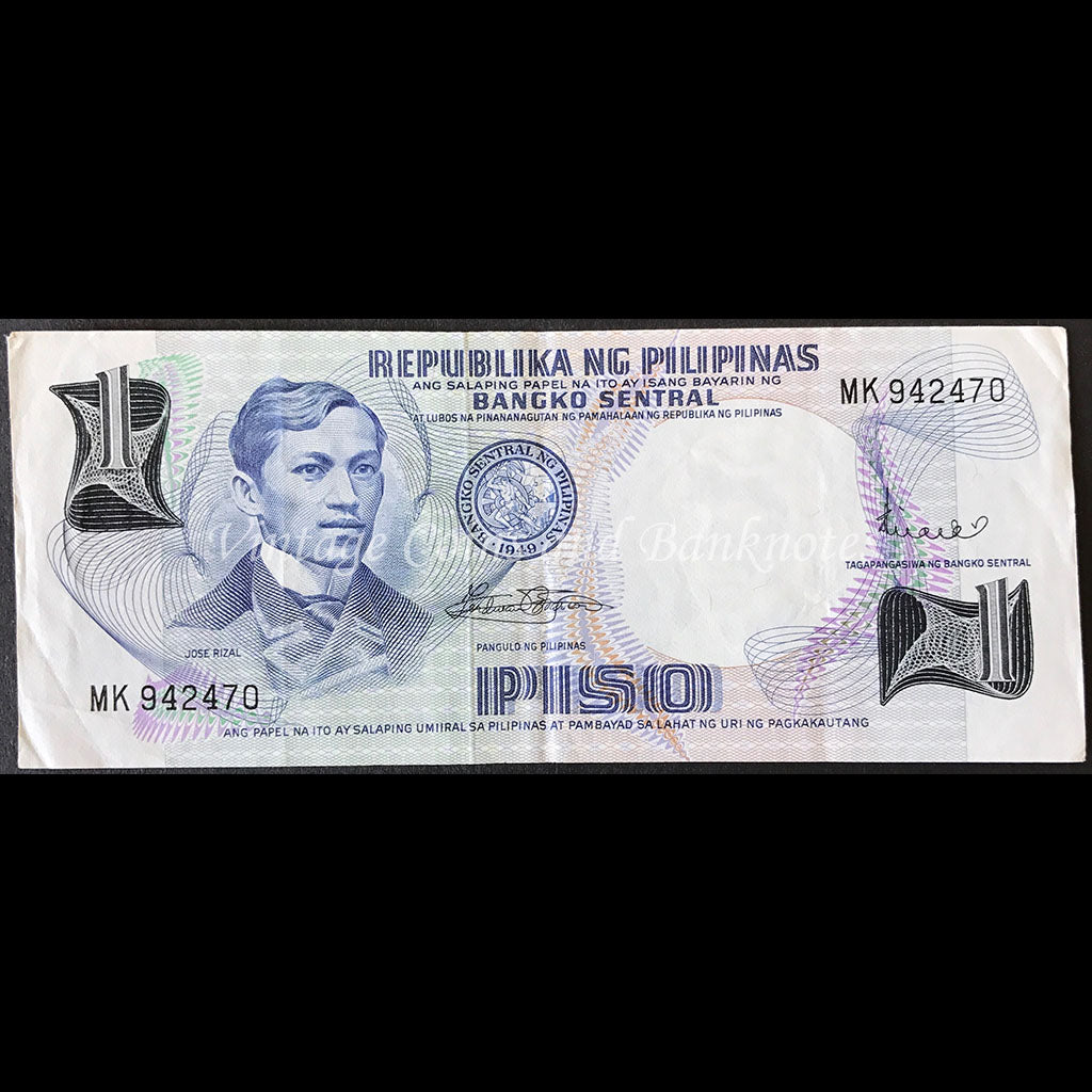 Philippines ND (1969) 1 Piso