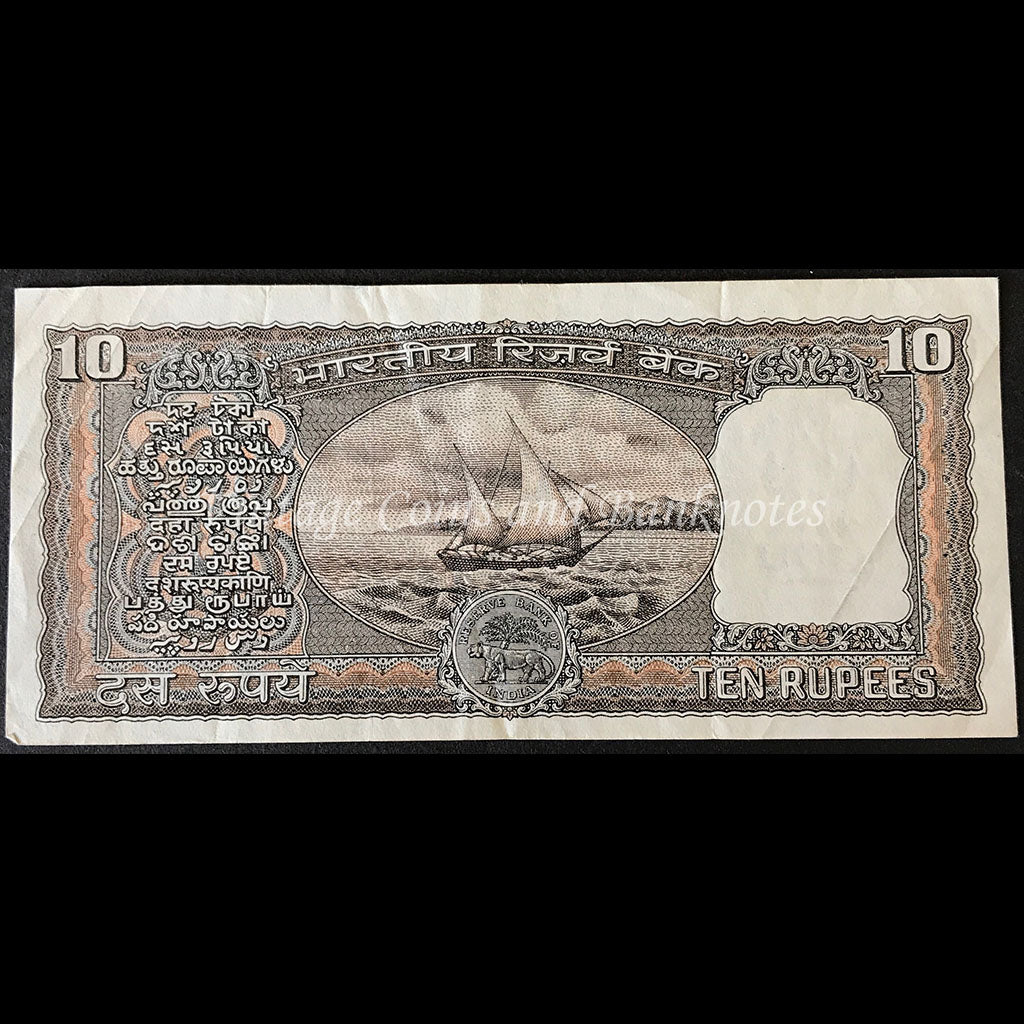 India ND (1970) 10 Rupees