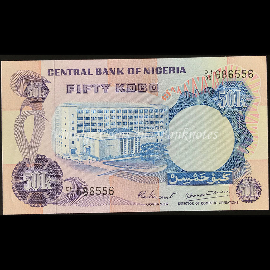 Nigeria ND (1973-78) 50 Kobo