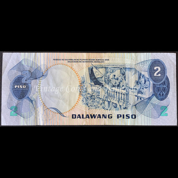 Philippines ND (1974-85) 2 Piso