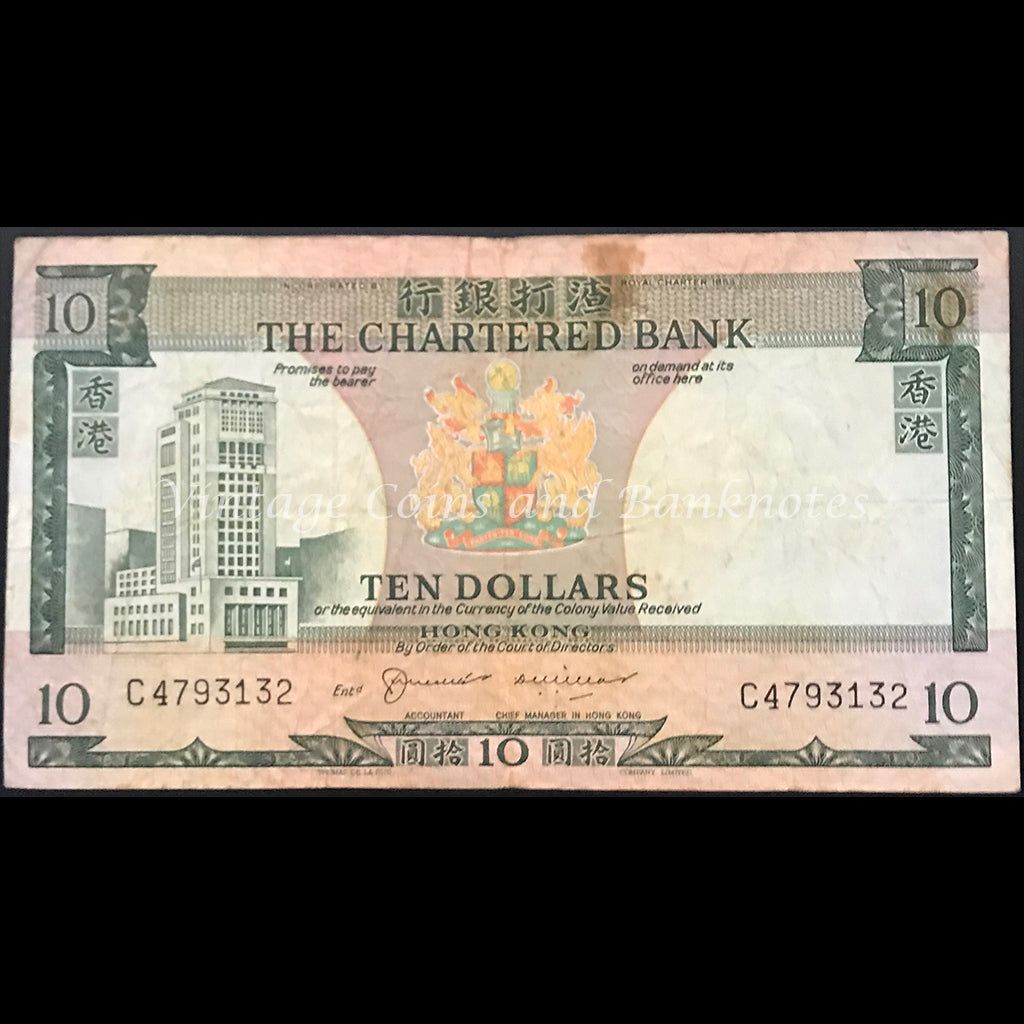 Hong Kong 1975 $10 The Chartered Bank gFINE