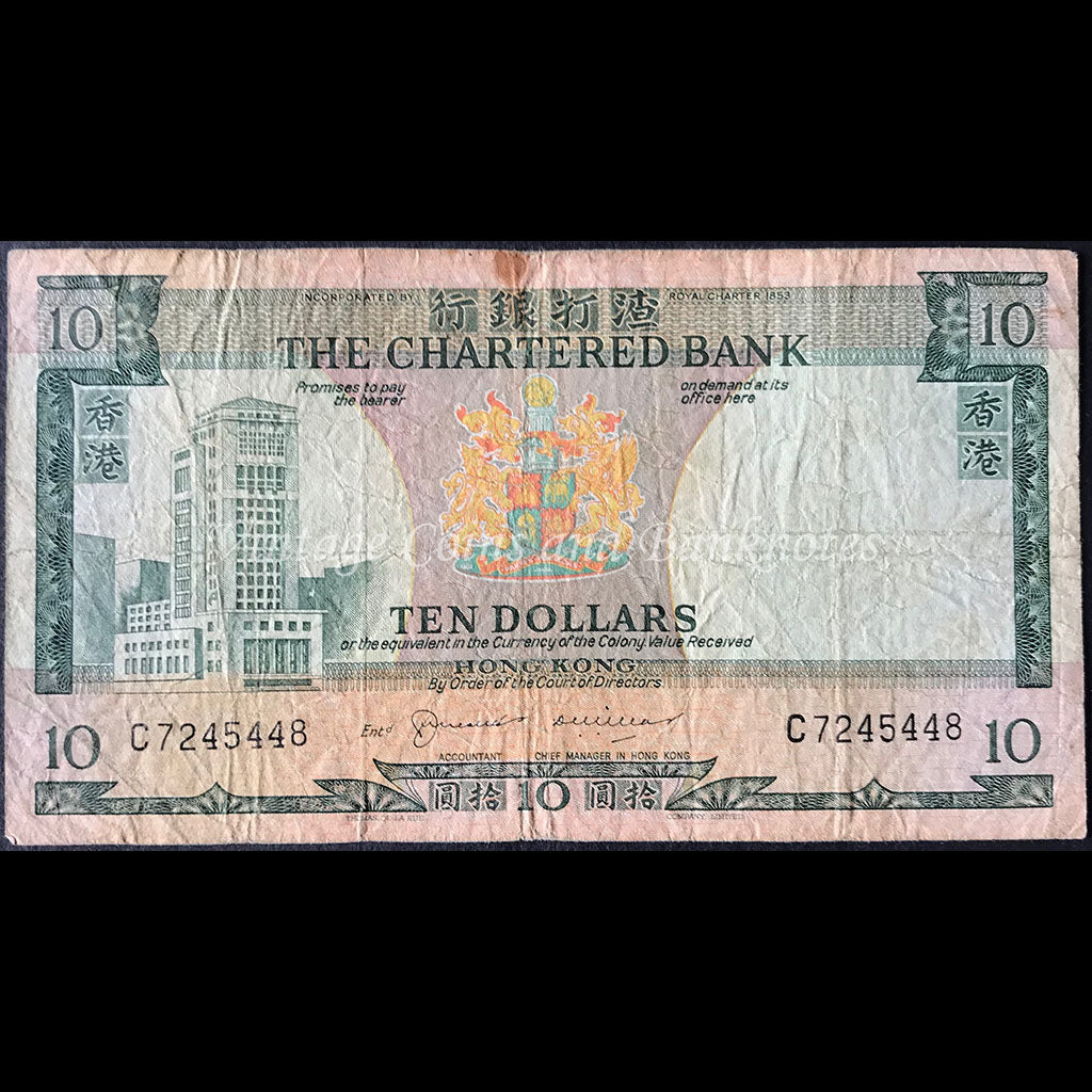 Hong Kong 1975 $10 The Chartered Bank