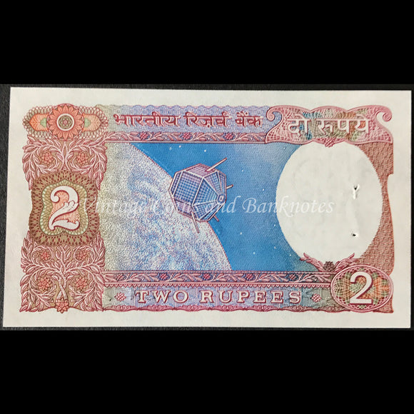 India ND (1976) 2 Rupees