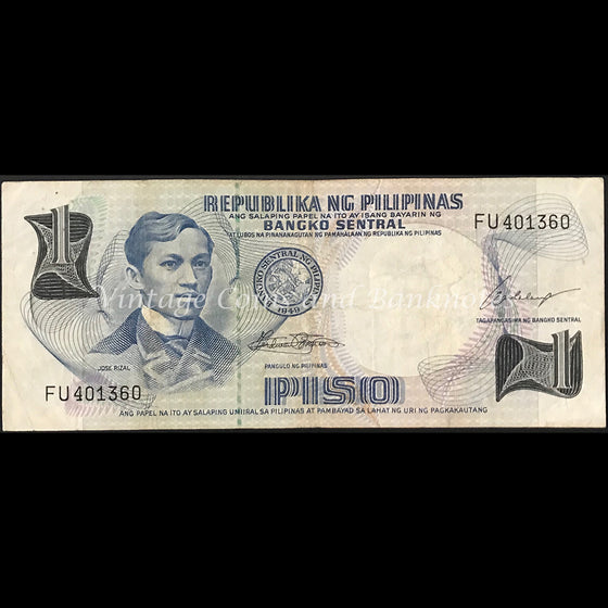Philippines ND (1969) 1 Piso FINE
