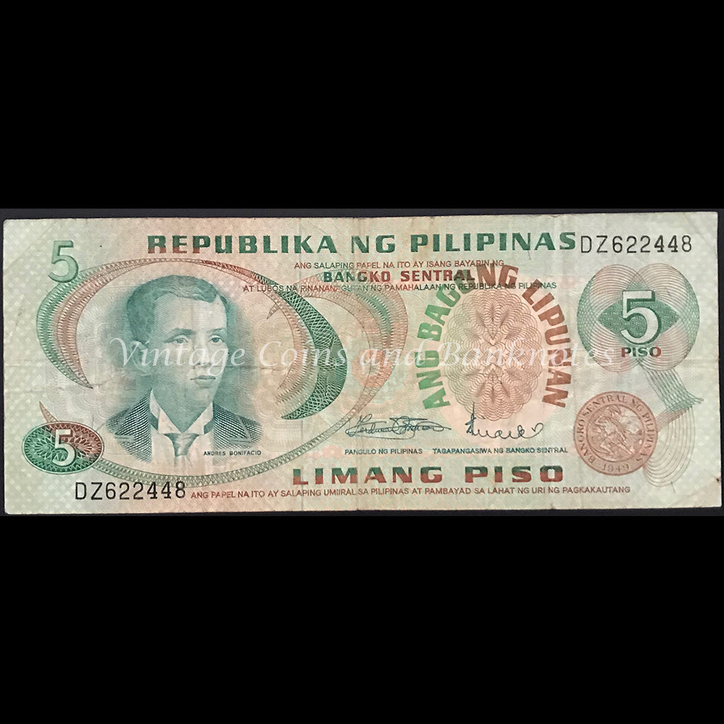 Philippines ND (1974-78) 5 Piso gFINE