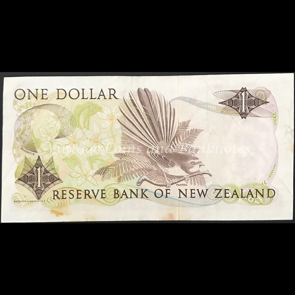 New Zealand Hardie ND (1981-85) $1 gVF