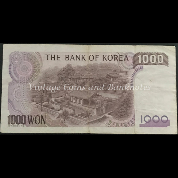 South Korea ND (1983) 1000 Won gFINE