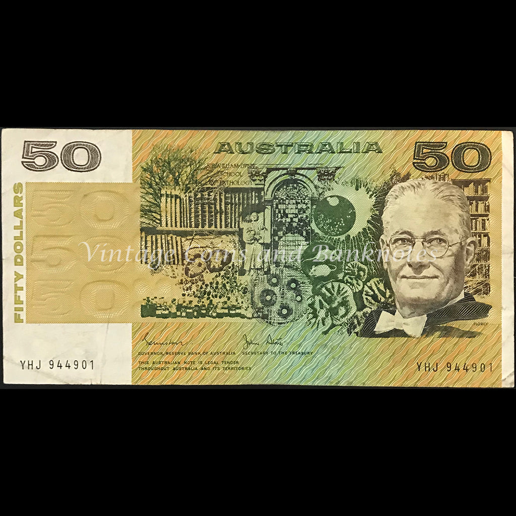 1983 Johnston Stone $50 First Prefix YHJ VF