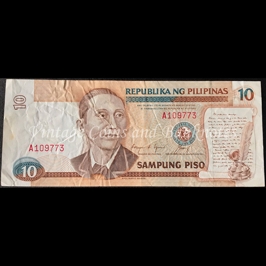 Philippines ND (1985-94) 10 Piso