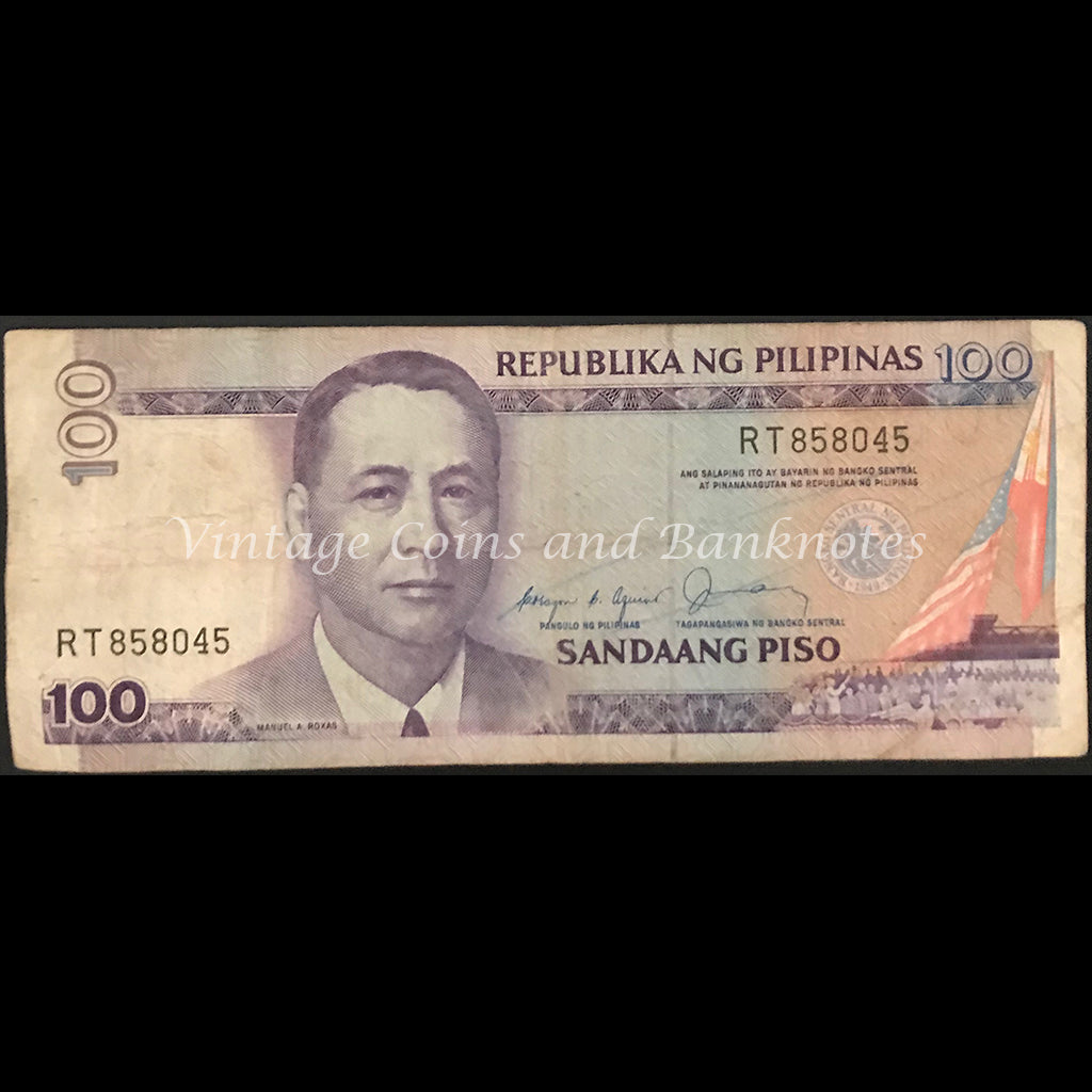 Philippines ND (1987-94) 100 Piso FINE