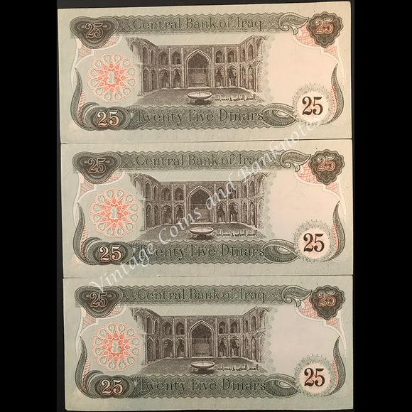 Iraq 1990 25 Dinars Consecutive Run of 3 UNC