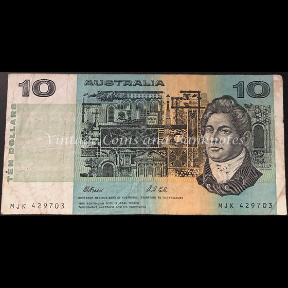 1991 Fraser Cole $10 without Plate Letter gFINE