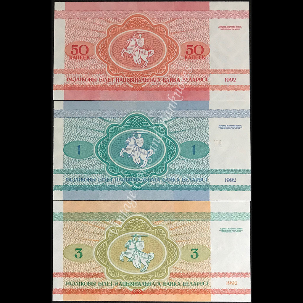 Belarus 1992 50 Kopek, 1 & 3 Rubles Set