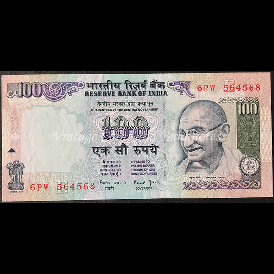 India ND (1996) 100 Rupees