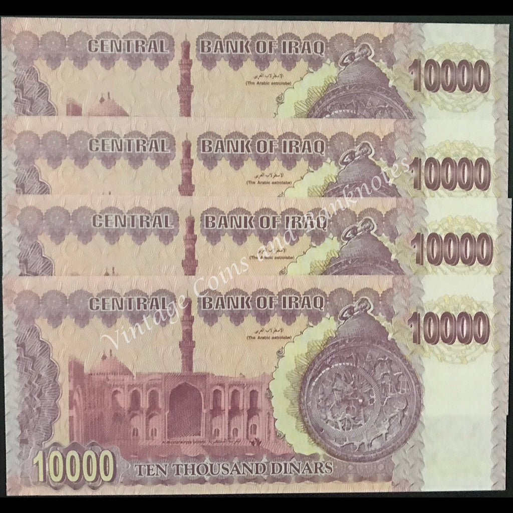 Iraq 2002 10,000 Dinars Consecutive Run of 4 UNC