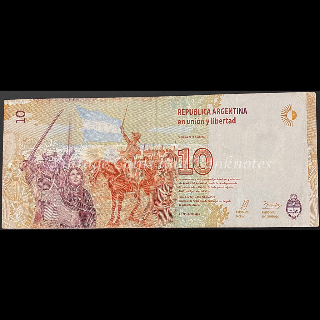 Argentina ND (2016) 10 Pesos VF