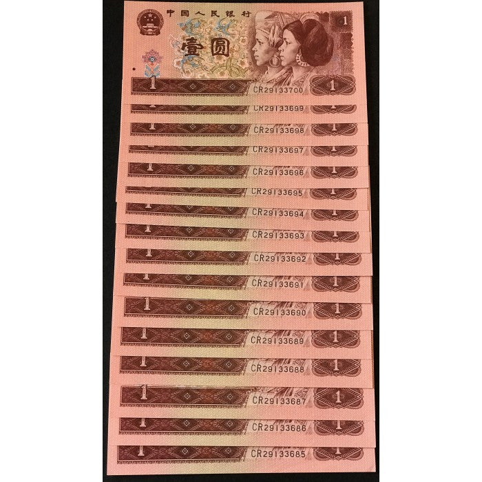 China 1996 1 Yi Yuan Consecutive Run of 16 Notes
