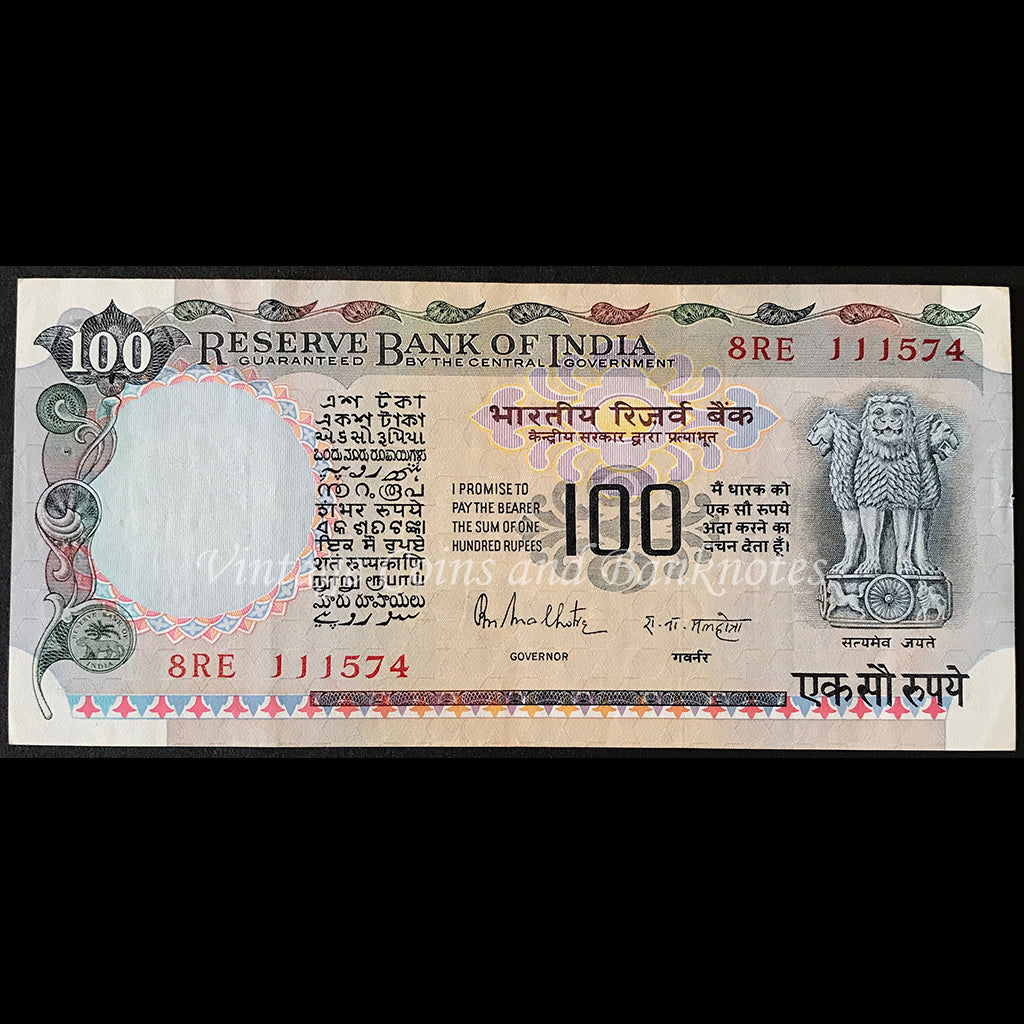 India ND 100 Rupees