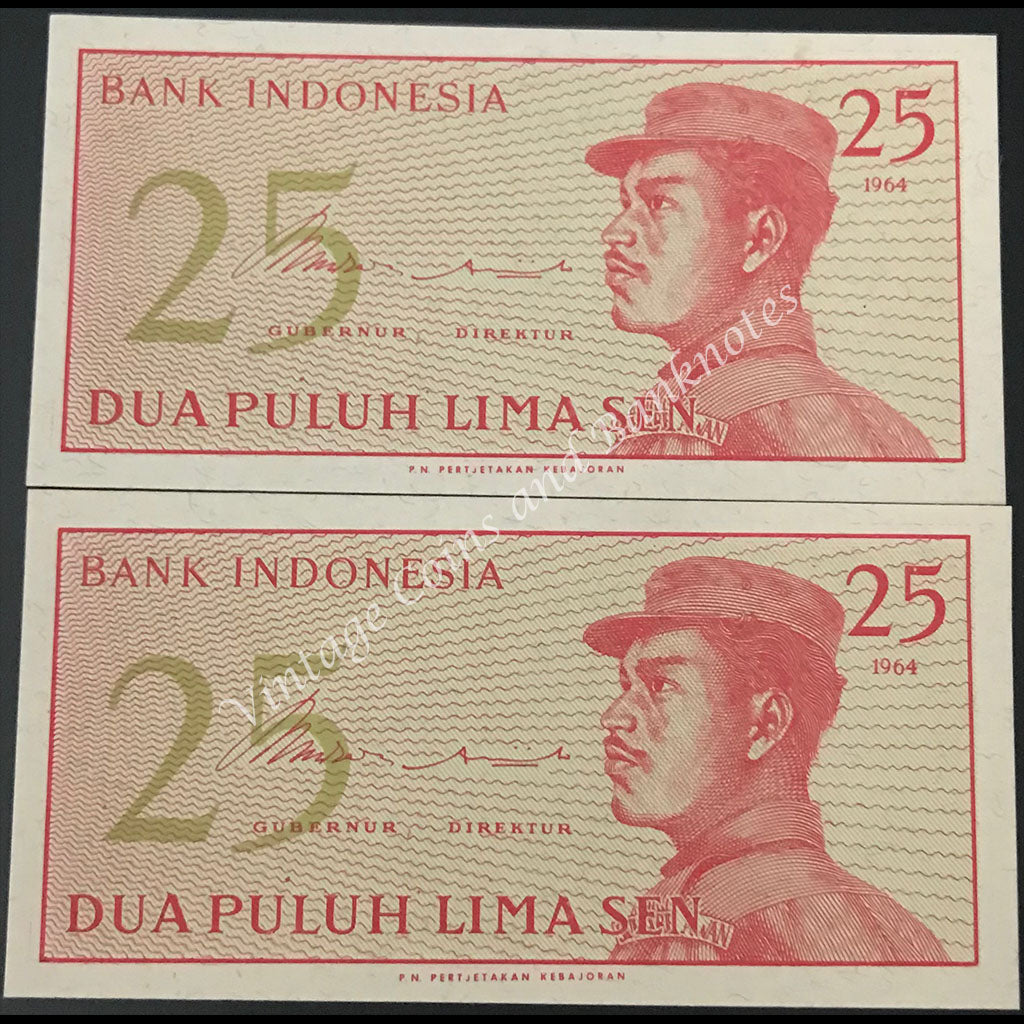 Indonesia 1964 25 Sen Consecutive Pair UNC