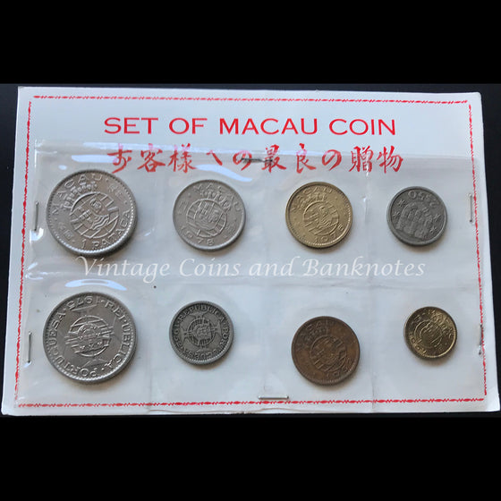 1952, 1967, 1975, 1976,1978 Set of Macau Coins