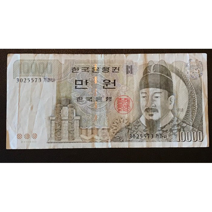 South Korea 2000 10,000 Won
