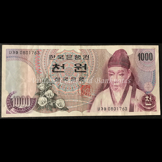 South Korea ND (1975) 1000 Won