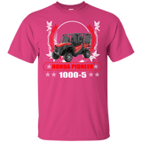 1000-5 Showcase Youth T-Shirt- ON SALE