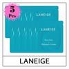 Water Bank Moisture Cream 1Ml By Laneige (5Pcs) samples sachet hydrate moisturizing water bank