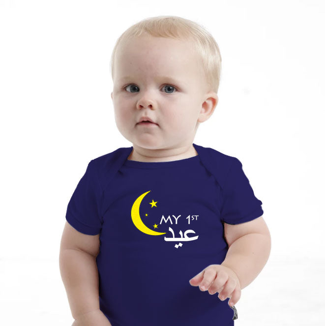 'First Eid' Baby Romper