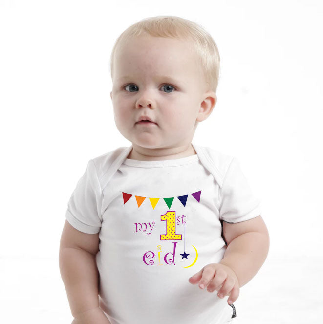 'My First Eid' Baby Romper
