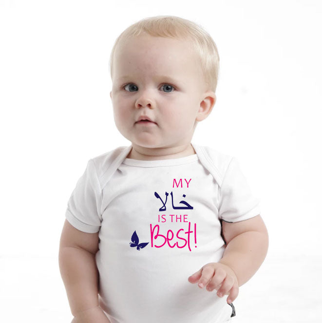 'My KHALA Is The Best' Baby Romper