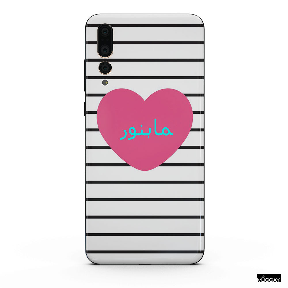 Mobile Covers - Stripe Heart